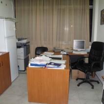 Γραφείο Προϊσταμένης