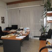 Γραφείο Διευθυντή